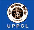 www.uppcl.org U.P. Power Corporation Limited, Electricity Service Commission