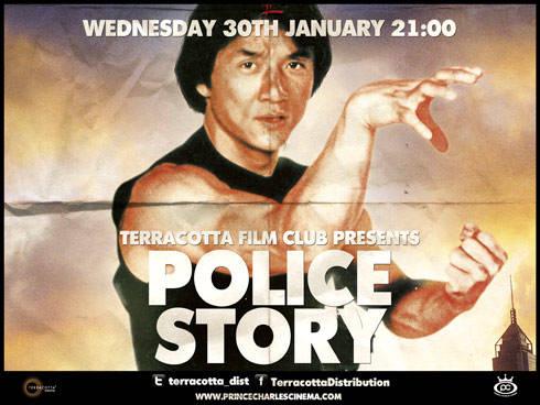 terracotta film club police story jackie chan