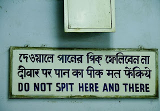 A signboard instructs patrons not to spit.