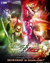 Gaim Gaiden: Kamen Rider Zangetsu and Kamen Rider Baron