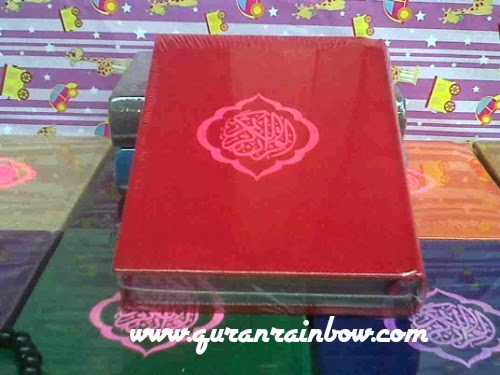 rainbow quran store, rainbow quran store in USA, quran store in USA, rainbow Quran in US, QUran in US