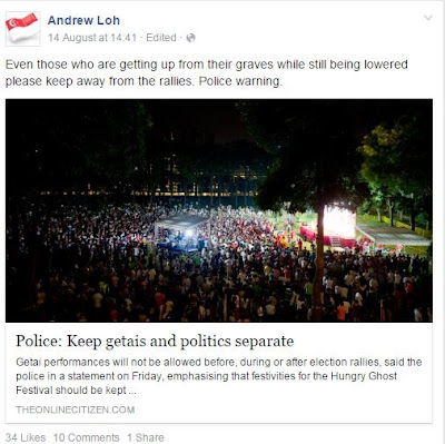 dirty politics by Singapore opposition parties
