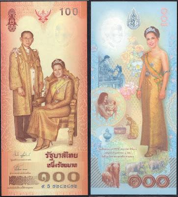 Tailandia 100 baht 2004 P# 111 72nd Birthday of Queen Sirikit