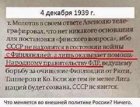 """""""У боевиков ротация. Зашли """"оплотовцы"""" с тяжелой техникой, артиллерией и другими подарками из российского гумконвоя, - украинские бойцы возле Песок - Цензор.НЕТ 6135"""