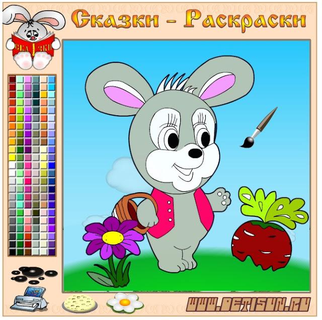 Детская раскраска про зверей