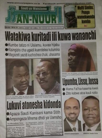 Mchimba Riziki