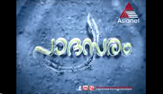 Paadasaram Serial 29 April 2013 - 03 May 2013 Episodes