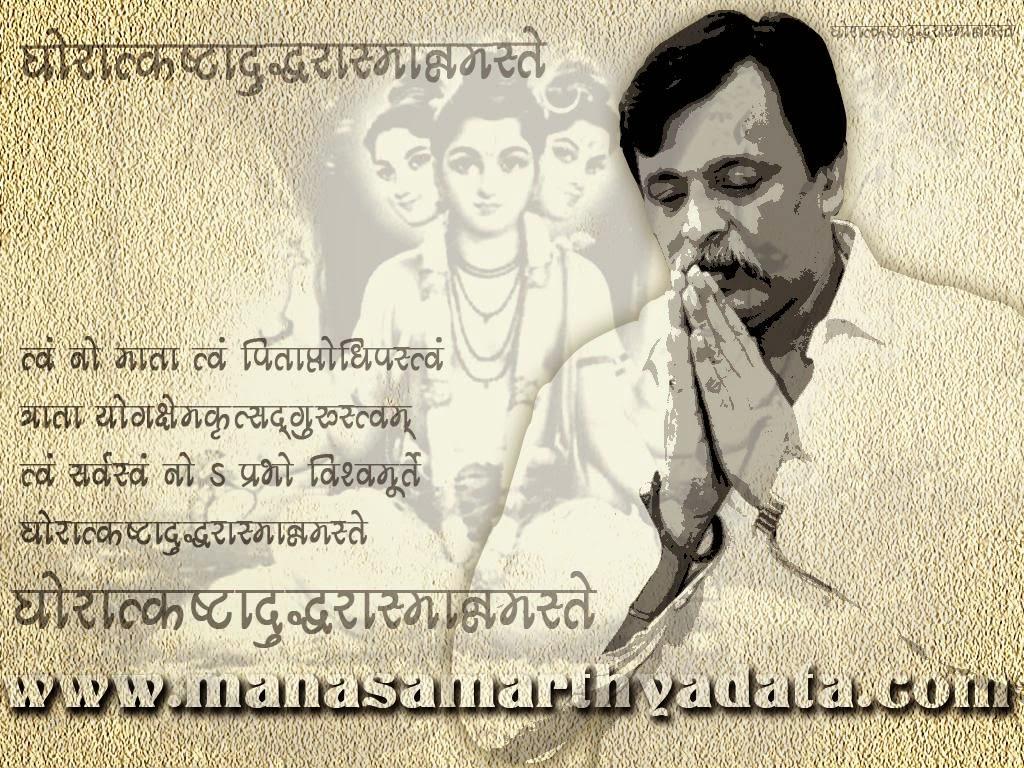 Ghorkashtoddharan Stotra pathan in savan month