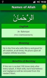 99 names of Allah are provided in English and Arabic along with the meanings and benefits of reciting