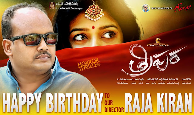 Tripura Director Birthday posters,