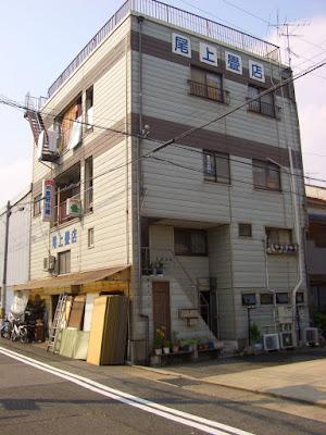 Tatami Factory Shin Nagata Kobe Hyogo Japan