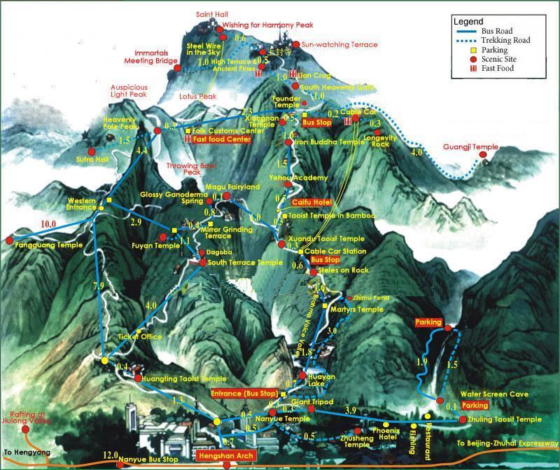 Bambadjan Bamba Wallpapers Il Picco del Sud dove si incontrano Confucio Buddha e Lao Zi