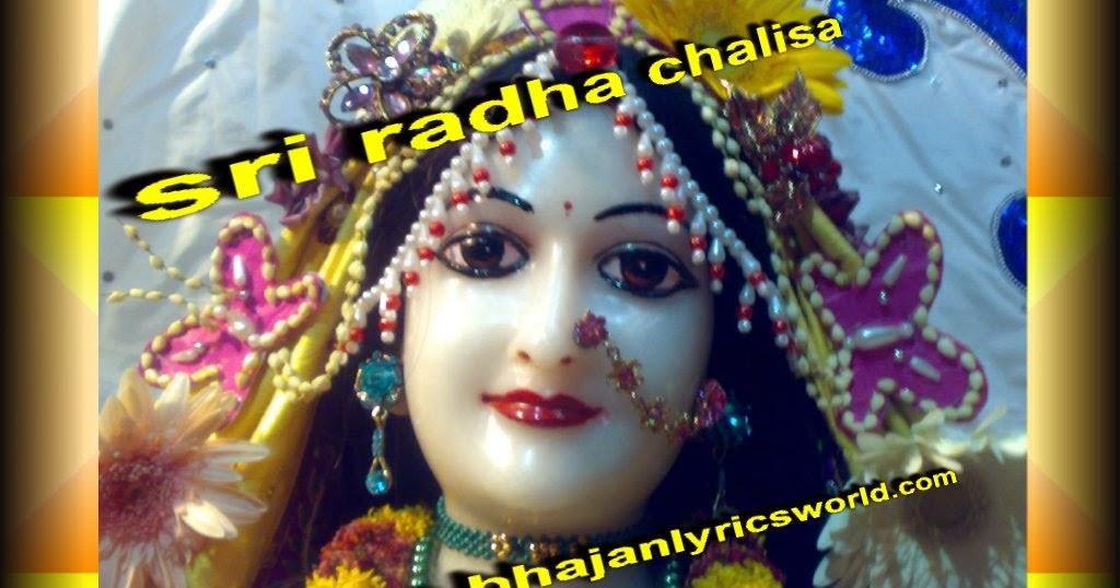 Shani Mantra by Suresh Wadkar | Cure for Sade Saathi ...