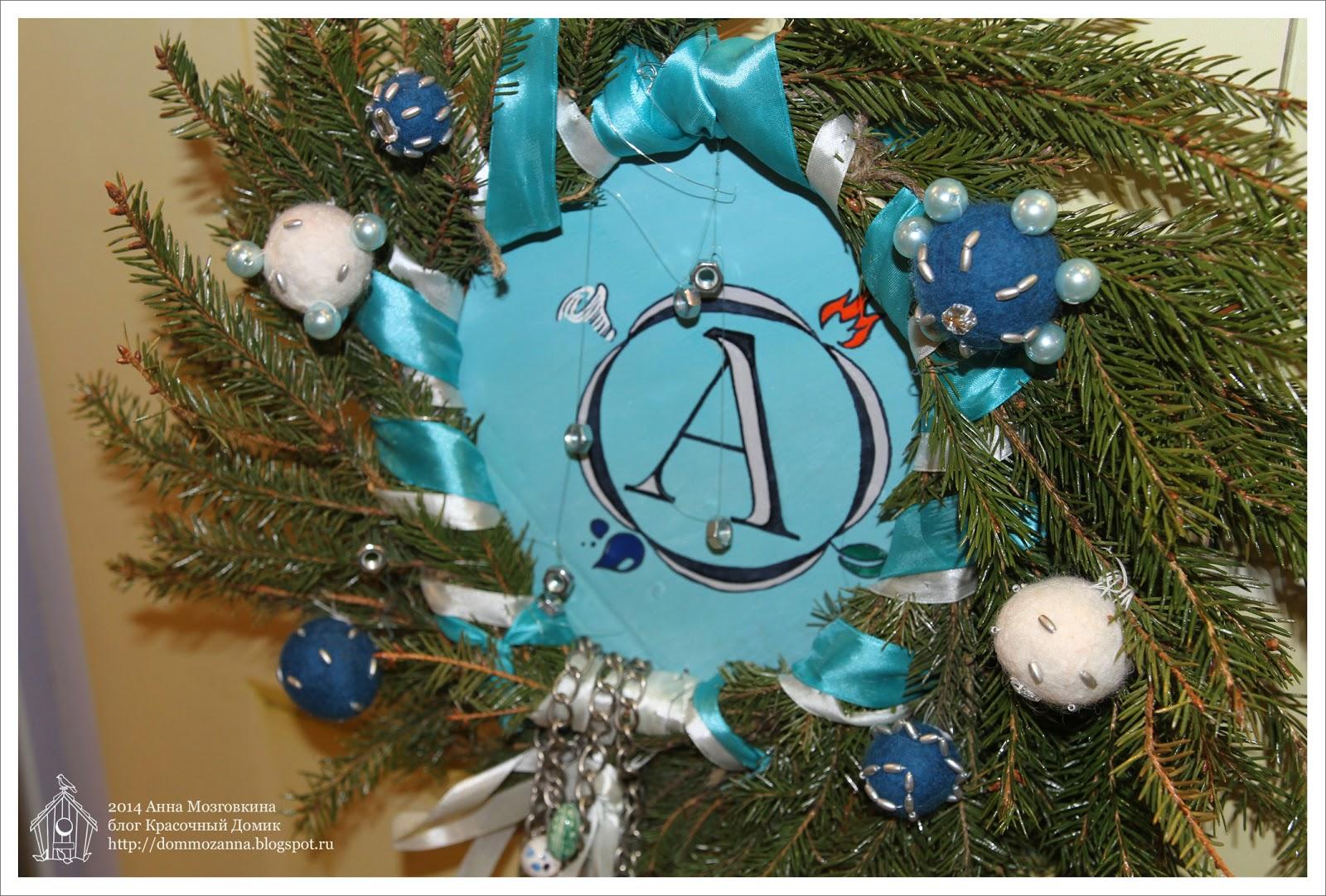 новогодний венок с логотипом