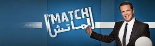 Lmatch Medi 1