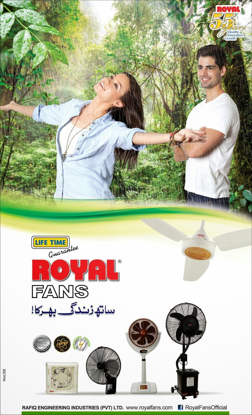 Royal Fan Price in Pakistan 2014