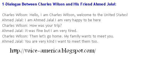 الدرس الأول - بين أحمد وتشارلز عندما التقيا في المطار