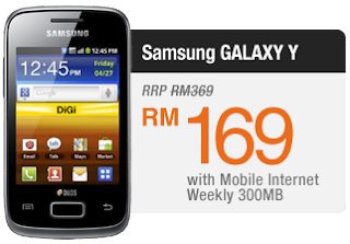 SKMM Rebate RM200 with DiGI | Nick Narcissus