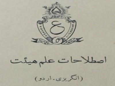 http://books.google.com.pk/books?id=L39IAgAAQBAJ&lpg=PA8&pg=PA8#v=onepage&q&f=false