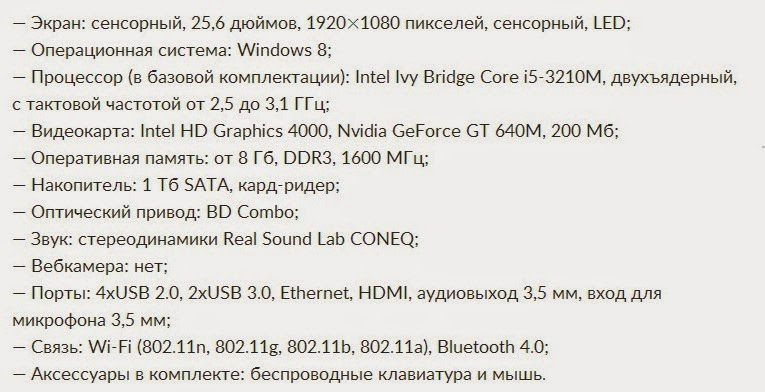 начинка моноблока Acer Aspire 7600U