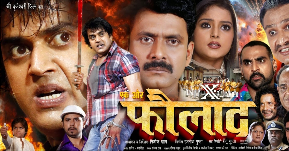 Download Bhojpuri 3Gp & Mp4 Movies & Mp3 Songs: Bhojpuri