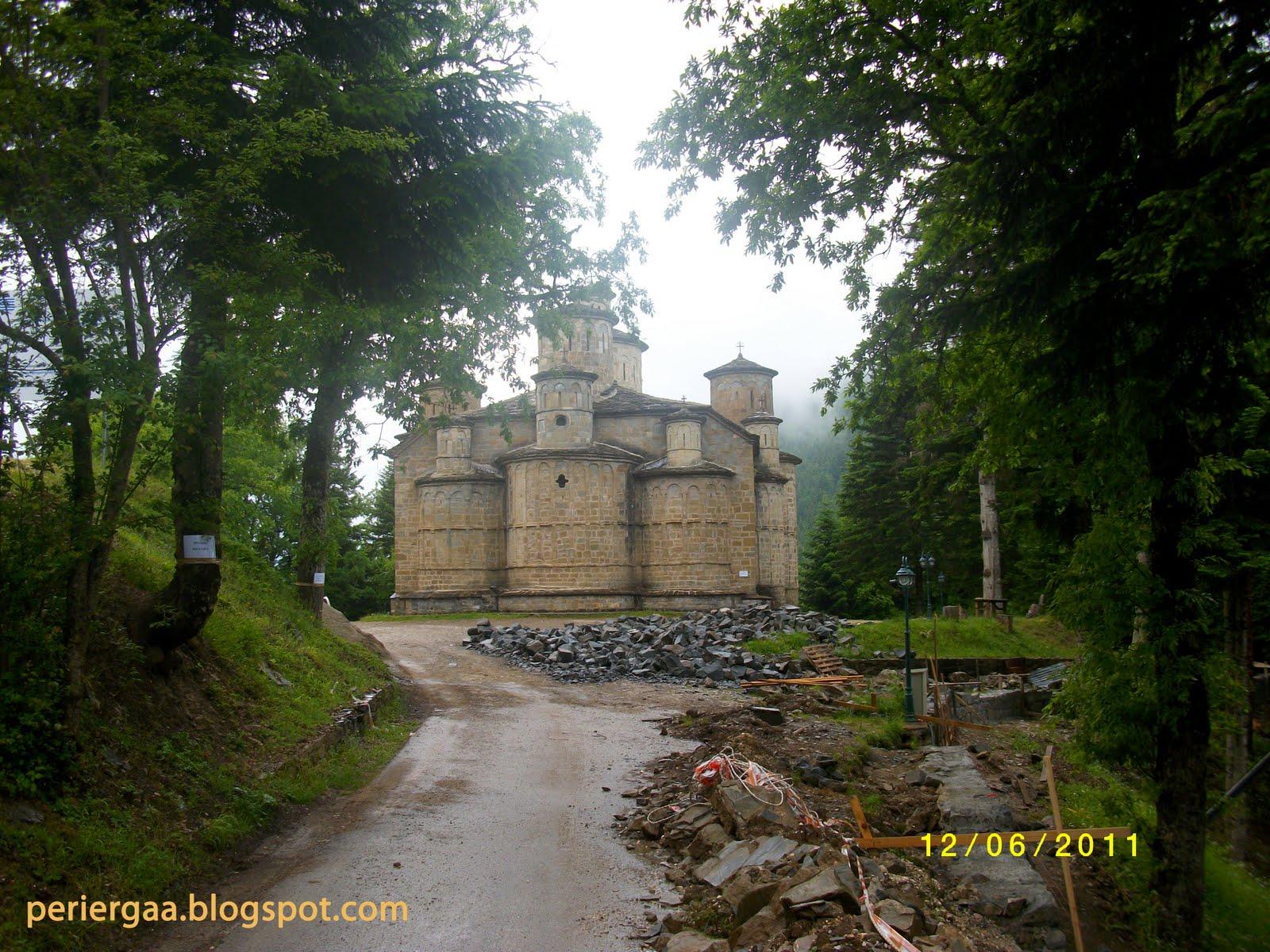 Periergaa lost empire - Div onclick href ...