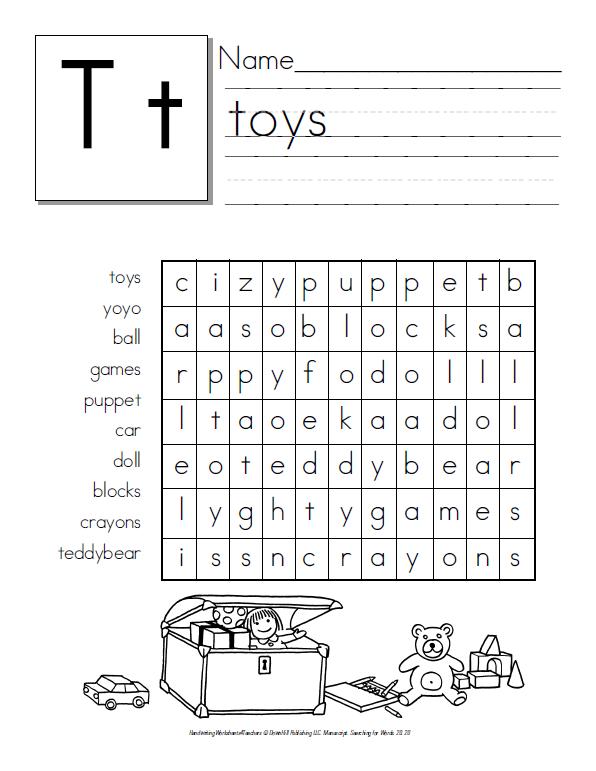 TPT - Fonts 4 Teachers: Word Search Puzzles: Brain ...