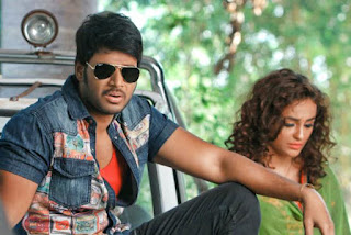 Tiger Telugu Movie New Stills