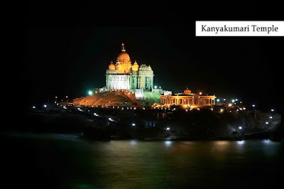Kanyakumari Temple at night