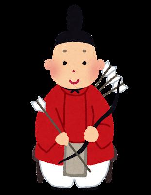 雛人形のイラスト「隋臣・右大臣」