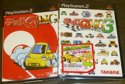 http://www.shopncsx.com/playstation2choroqgamepack-japan.aspx
