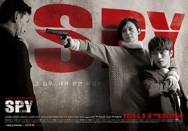 KOREA DRAMA Spy
