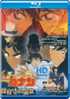 Detective Conan: The Private Eyes Requiem (2006)