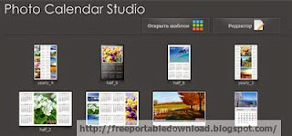 Download Mojosoft Photo Calendar Studio 2015 1.18 Portable
