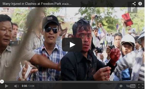 http://kimedia.blogspot.com/2014/07/many-injured-in-clashes-at-freedom-park.html