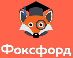 Центр онлайн-обучения для школьников