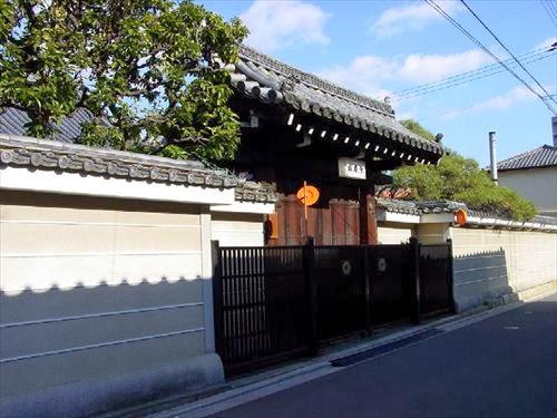 福勝寺(ふくしょうじ)