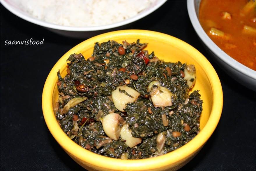 Thotakura fry/Amarnath Leaves Fry ll Thotakura Kadala Pulusu/Amarnath Stalks in Tamarind Sauce