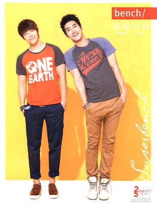 Siwon and Donghae in Manila this August for Bench