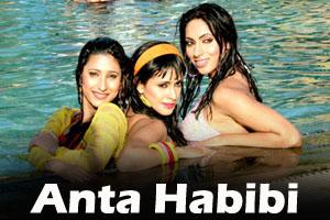 Anta Habibi