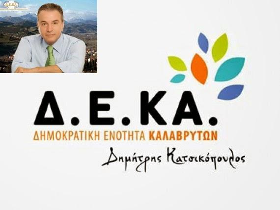 http://kerpini.blogspot.gr/2014/04/blog-post_29.html