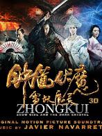 Tuyết Yêu Ma Linh - Zhongkui 3D