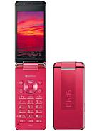 Price of Sharp Mobile 940SH