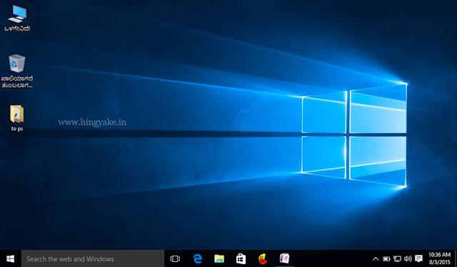 windows 10 start page