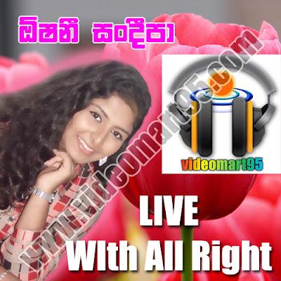 Awasana premaye Kandule - Oshani Sandeepa With All right