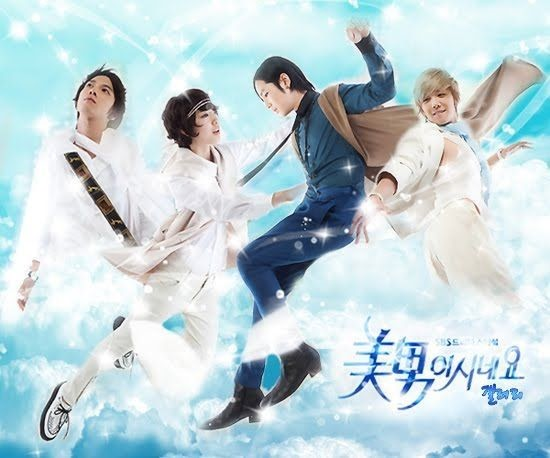 korean dramas youre beautiful