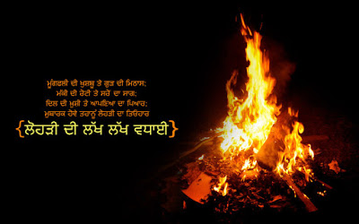 Happy lohri 2017 wishes images status greetings quotes happy lohri 2017 wishes images status greetings quotes wallpapers m4hsunfo