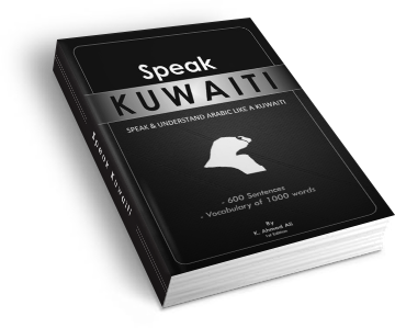 KUWAIT: IRAQ INVASION ANNIVERSARY - YouTube