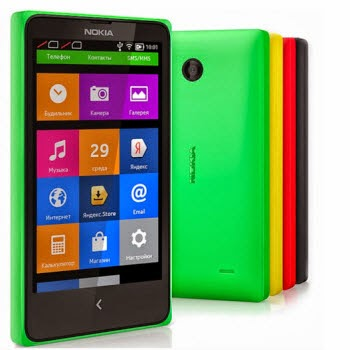 Amazon: Buy Nokia X Dual Sim Mobile at Rs.5399
