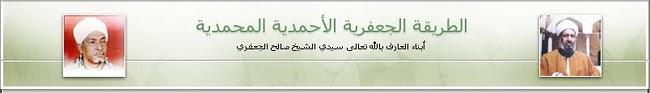 sahahaljaafari
